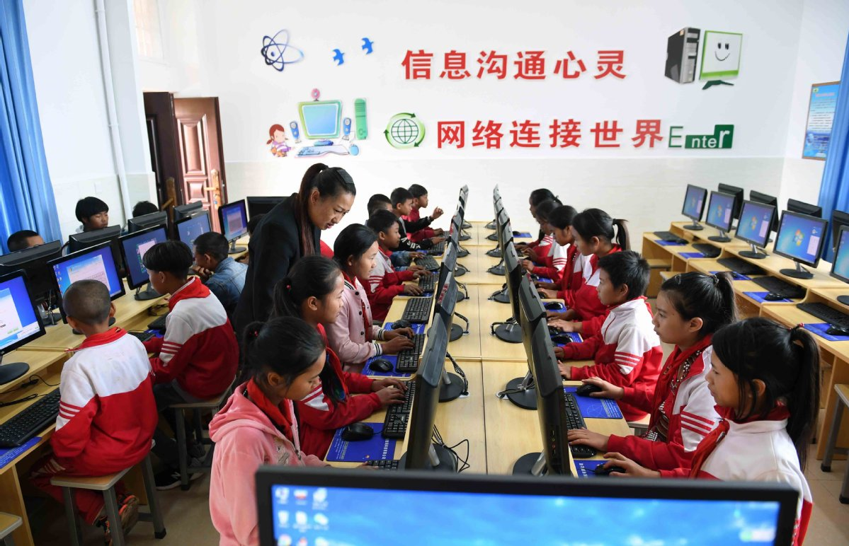 Guideline unveiled on gov't information disclosure in compulsory education