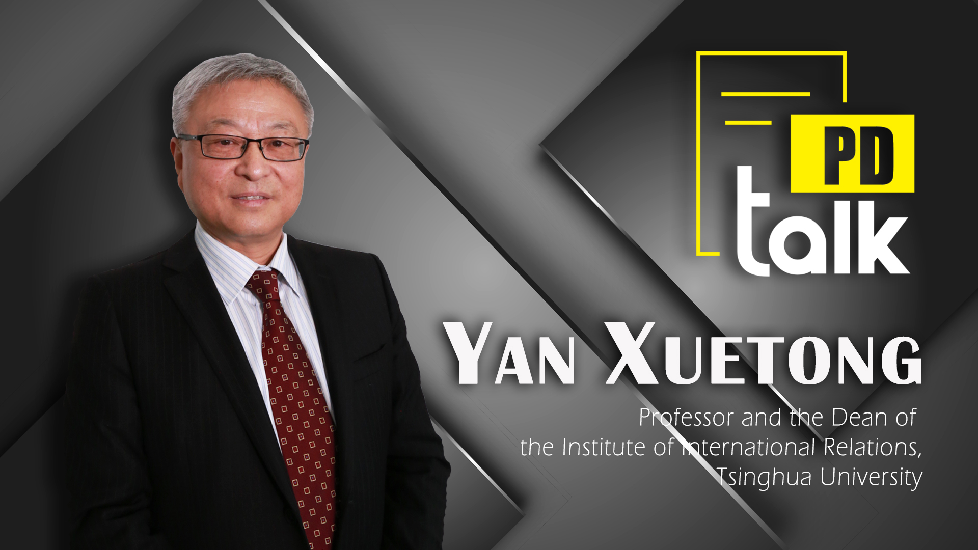 PD Talk | China's rise already reshaping international order: Yan Xuetong (I)