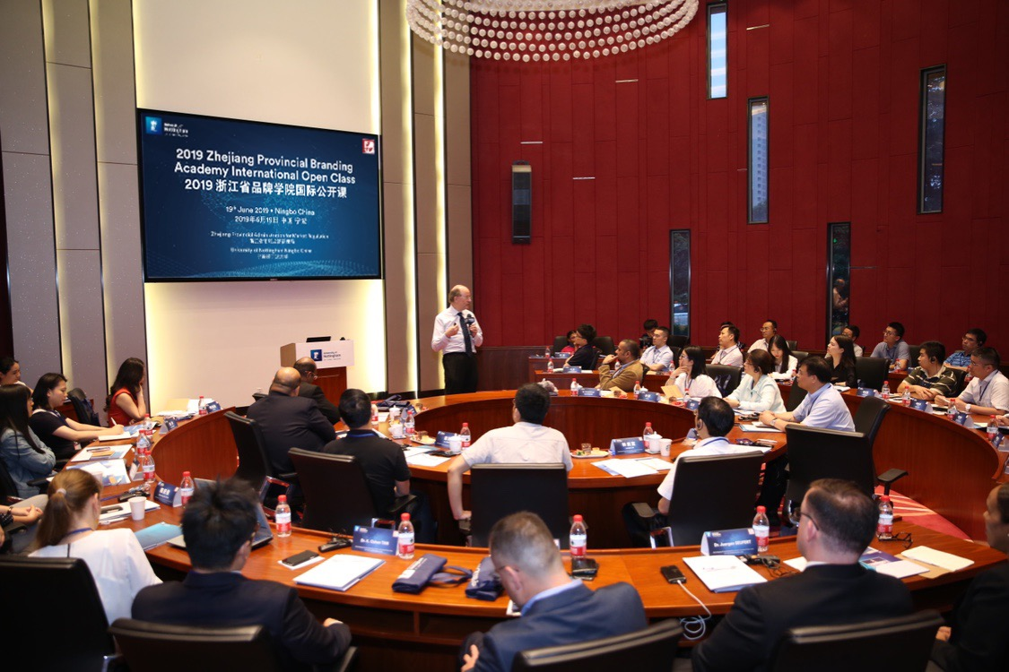 Seminar on opportunities, challenges for Chinese firms under BRI held in Ningbo