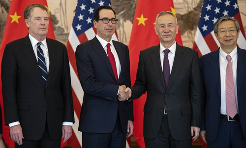 China remains firm on trade talks with US