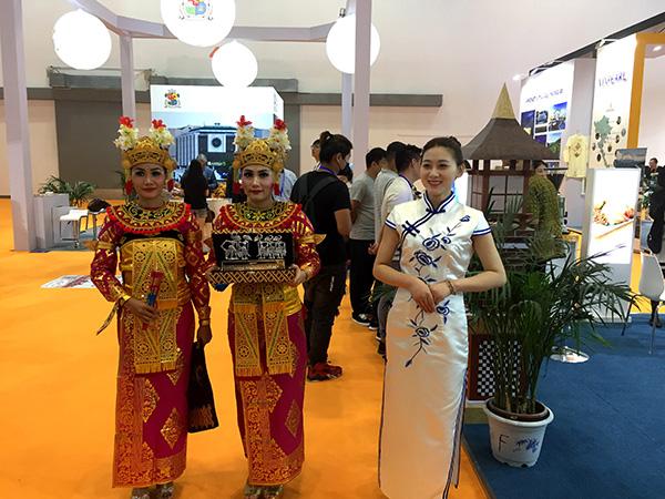 International tourism expo held in Beijing