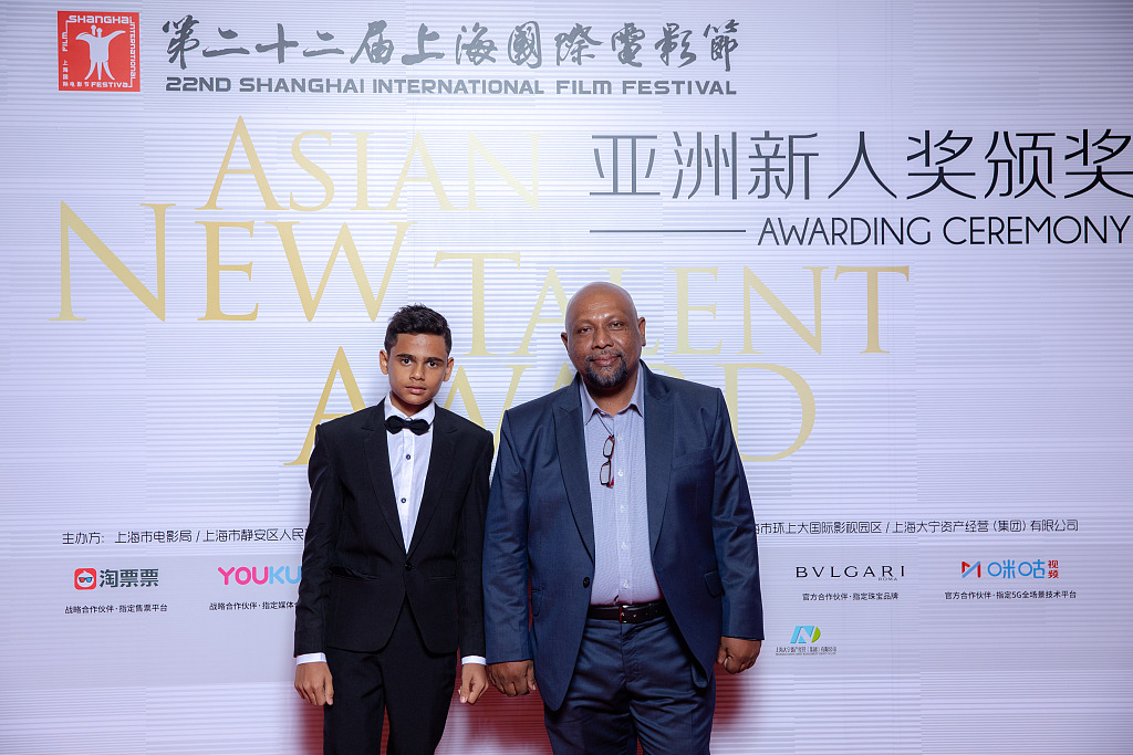 Asian New Talent awards unveiled at Shanghai Int'l Film Festival