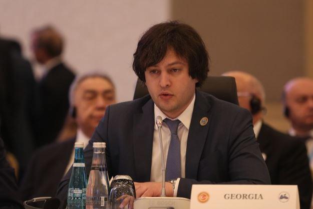 Georgian parliament speaker steps down amid mass protests
