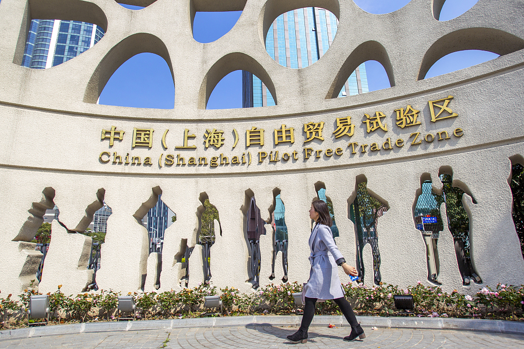 Free trade zones in China achieve tangible results