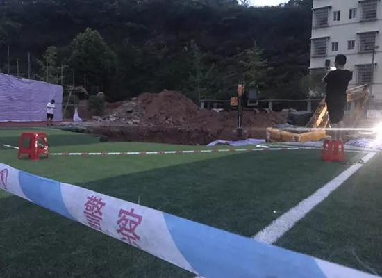 Human remains discovered in school in Hunan