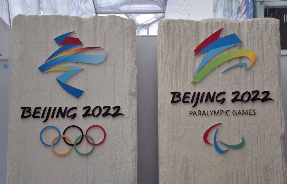 Olympics demonstrates what a better future could be
