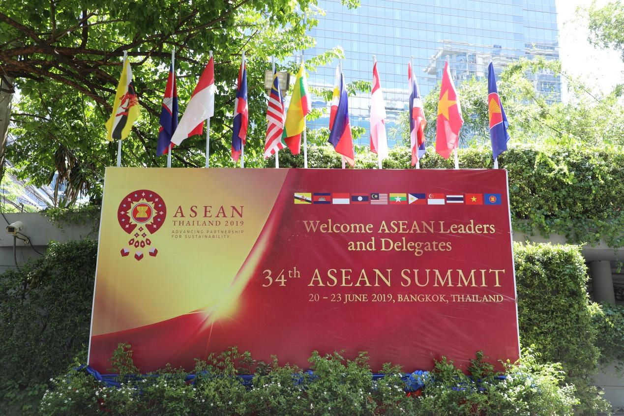The 34th ASEAN Summit kicks off in Thailand