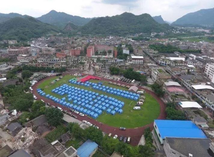 16 injured in Sichuan 5.4-magnitude quake