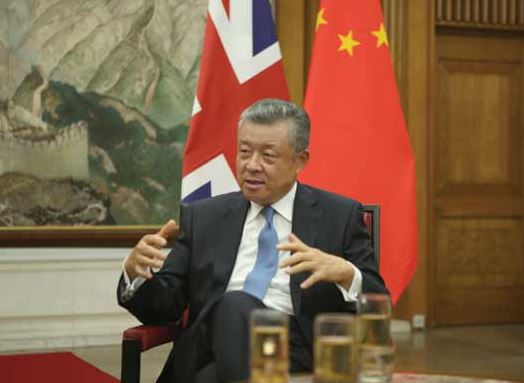 Chinese ambassador believes UK will make independent decision