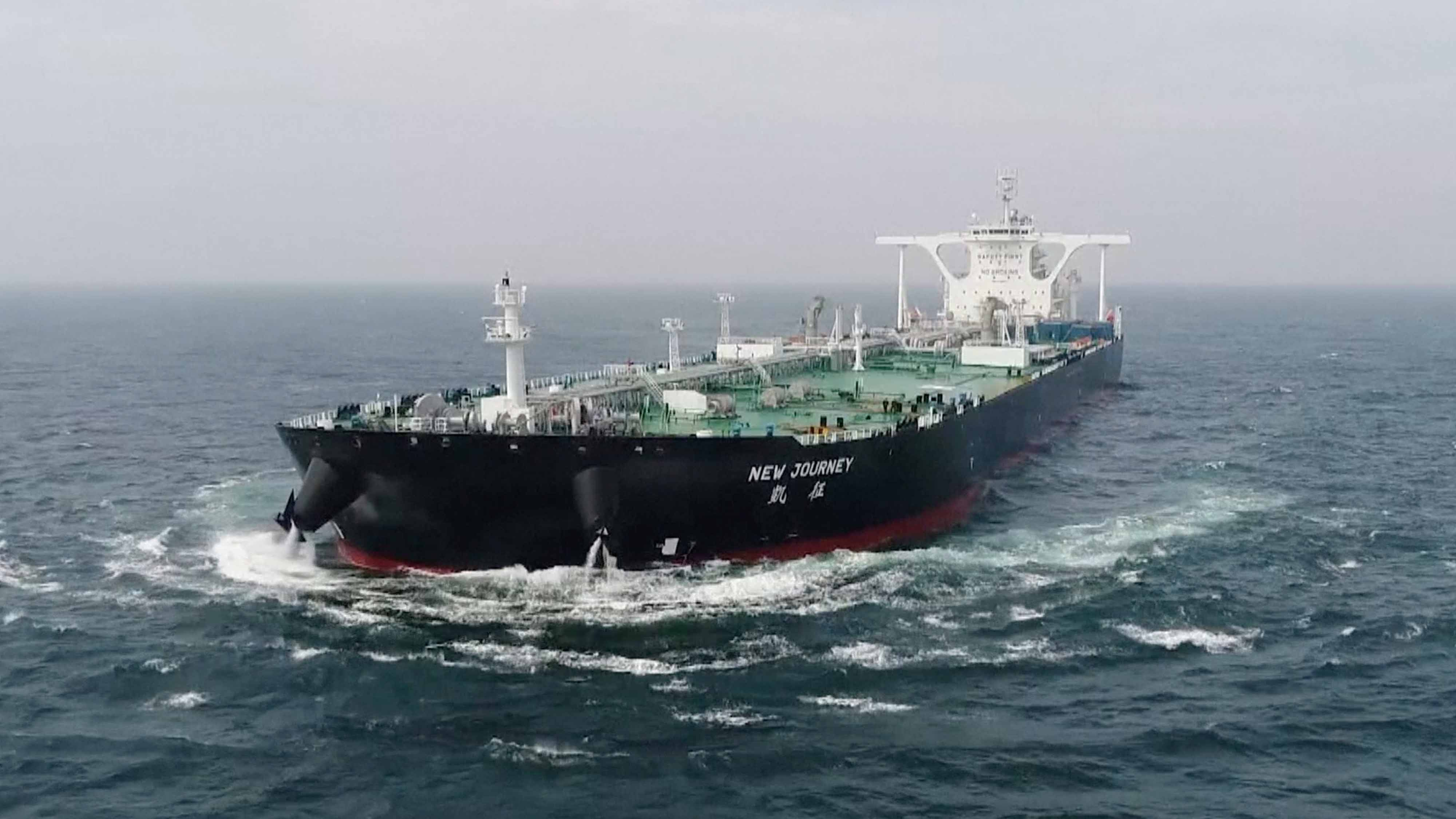 World's first smart VLCC delivered in NE China