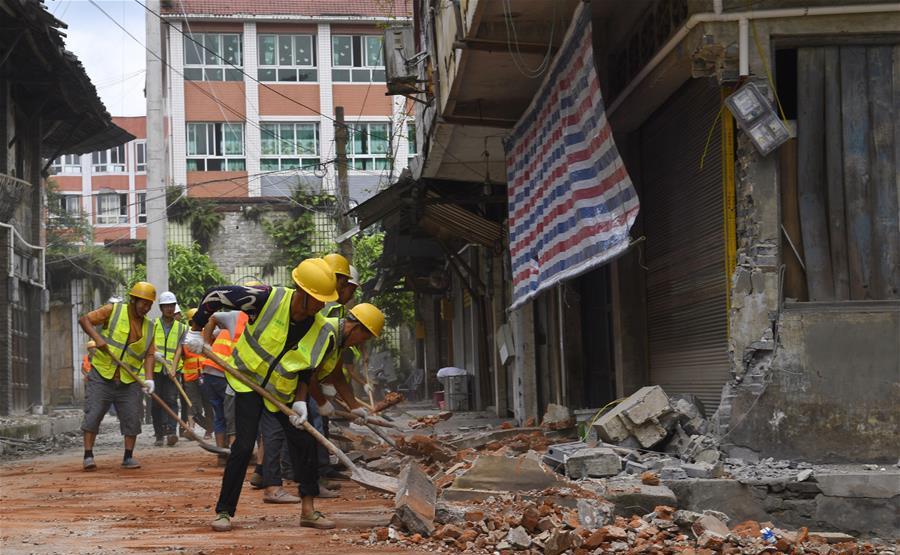 4.1-magnitude earthquake hits Sichuan