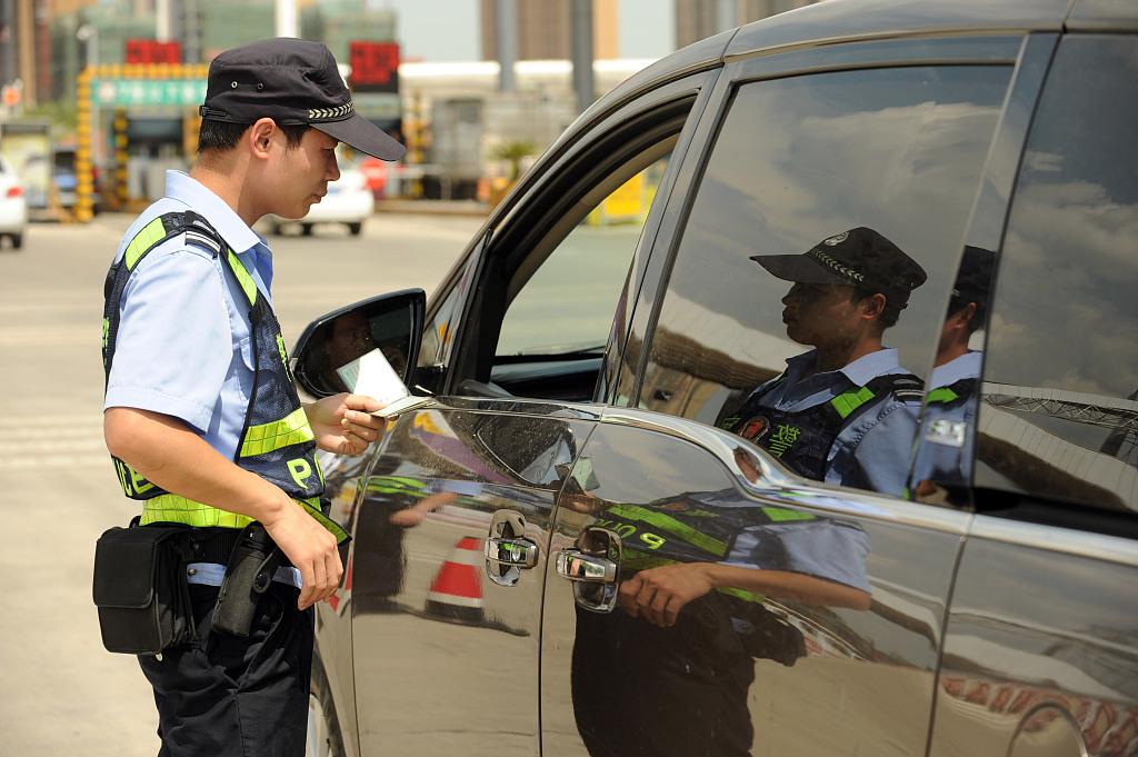 Chinese, Myanmar police bust cross-border drug gang