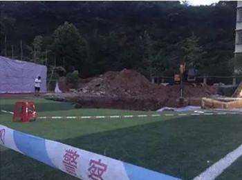 Body under playground identified as missing high-school staff member