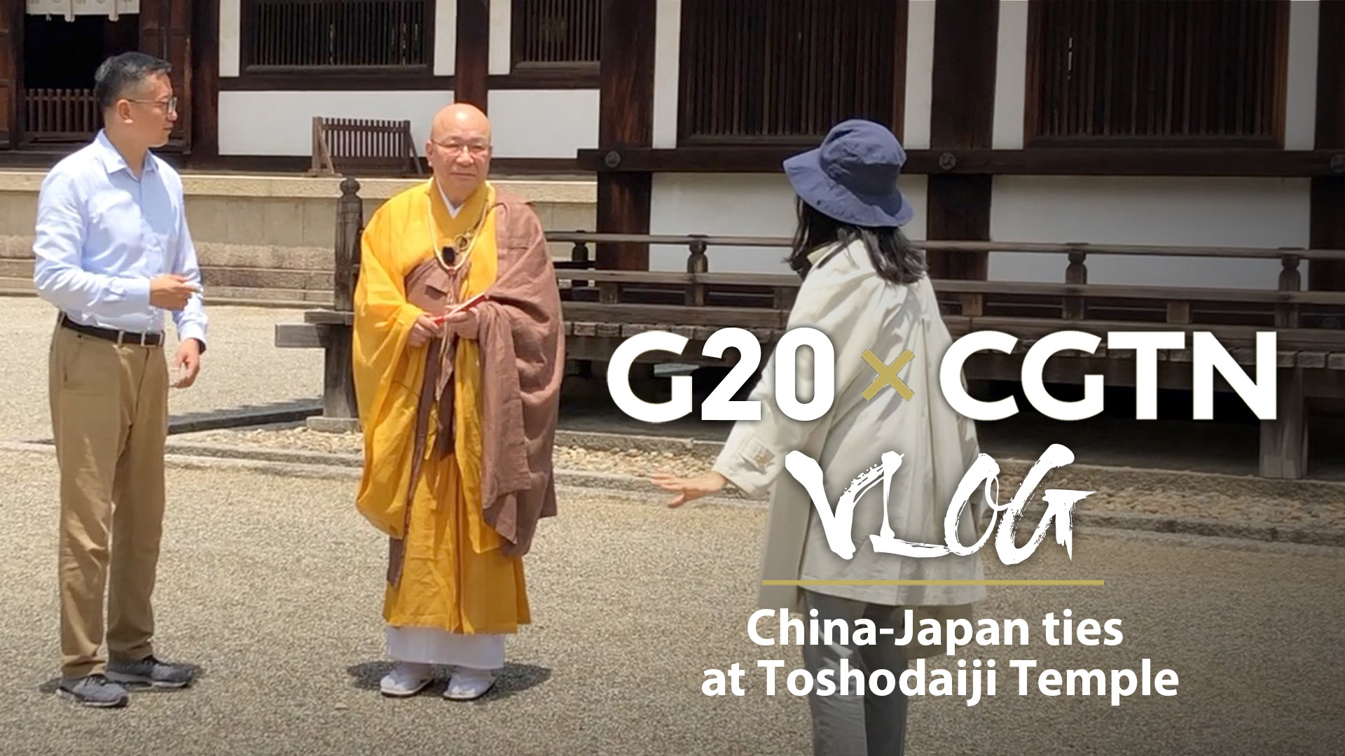 Toshodaiji Temple, a connection between Chinese and Japanese culture