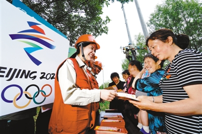 Green energy to be adopted in all Beijing Winter Olympics venues