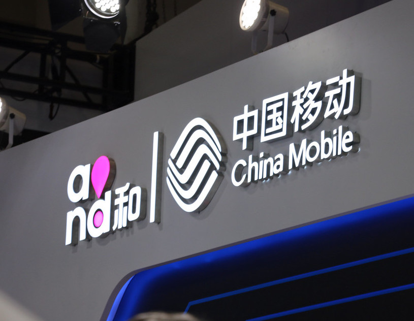 China Mobile plans to offer 5G commercial services in over 50 cities