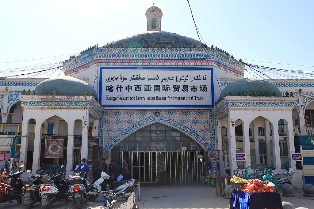 Foreign trade in Xinjiang sees booming growth: customs