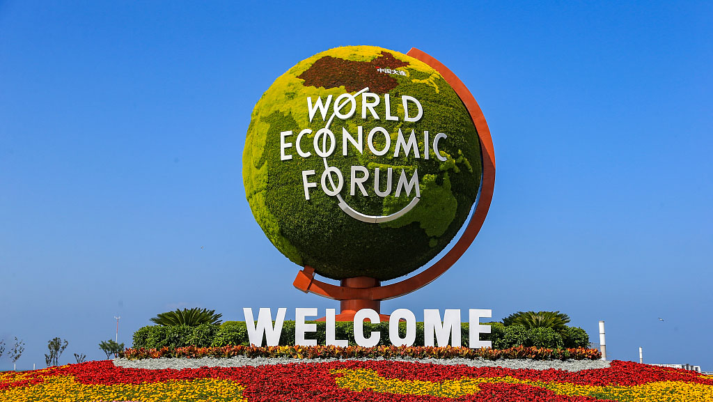 'Summer Davos' to focus on preparing leaders for new era of globalization