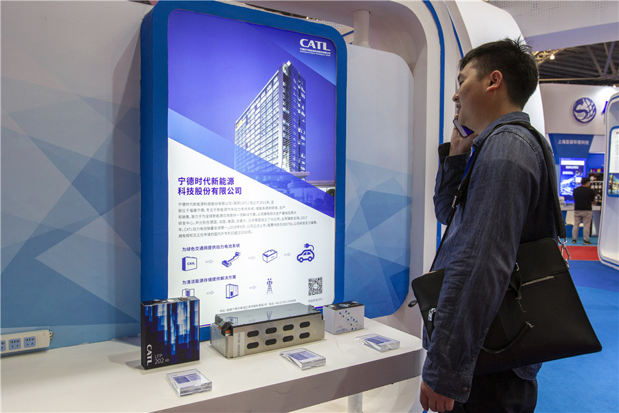 CATL invests $2b in European battery plant