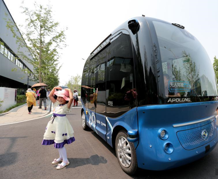 Driverless electric bus hits Xiongan streets