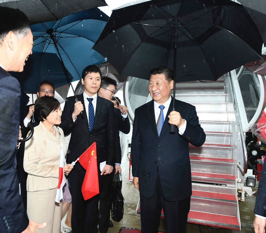 Chinese president arrives in Japan for G20 summit