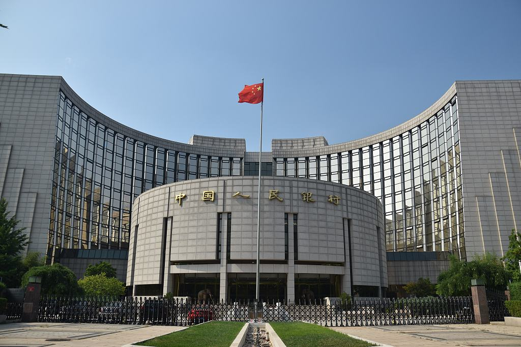 China's central bank skips reverse repos for 4th day