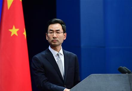 China will not take US threat lying down: MFA spokesperson