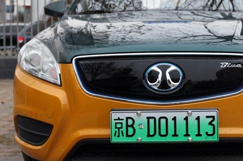 Desperate car buyers resort to fake marriage
