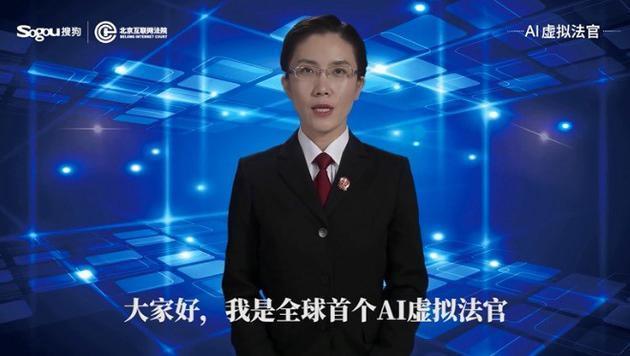 Beijing Internet court launches AI judge