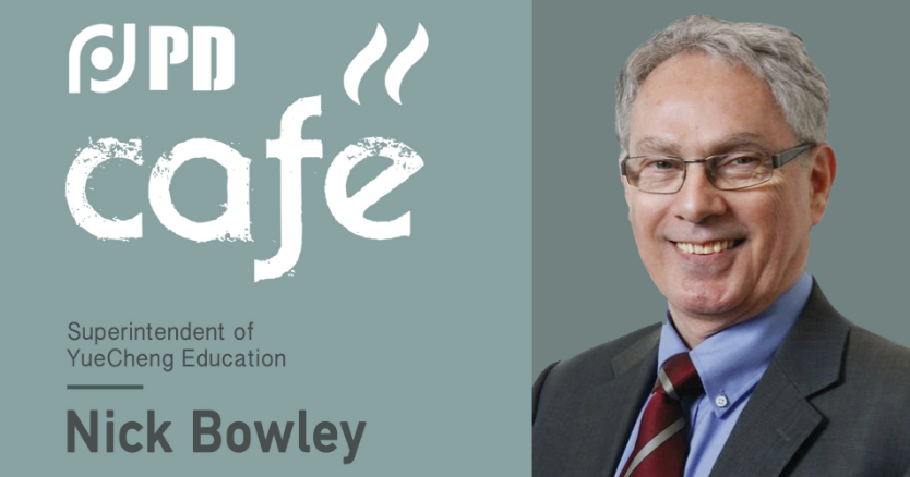 PD Café | Nick Bowley: Creativity originates from enquiry