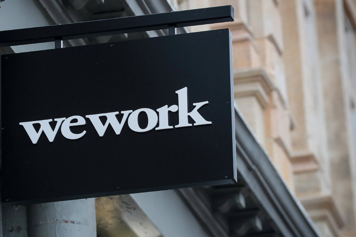 WeWork's new Chinese project set to open