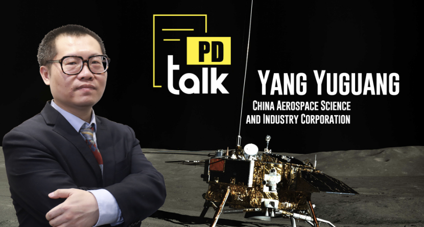 PD Talk | After Chang'e-4 mission, what's next for China's lunar exploration