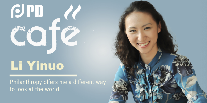 PD Café | Li Yinuo: Philanthropy offers me a different way to look at the world