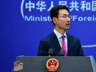 China opposes US defense bill over negative China-related content