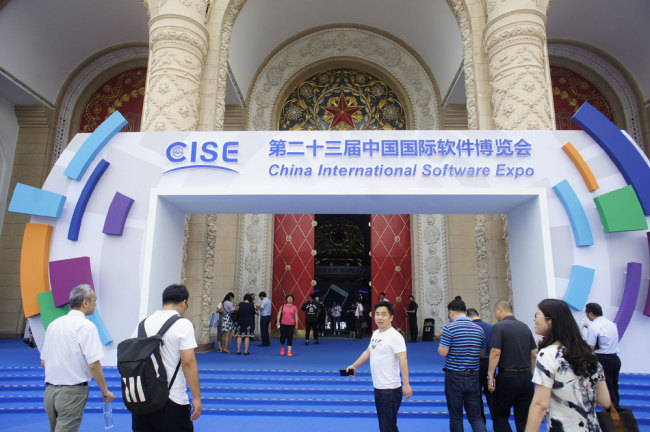 China to promote development of software industry