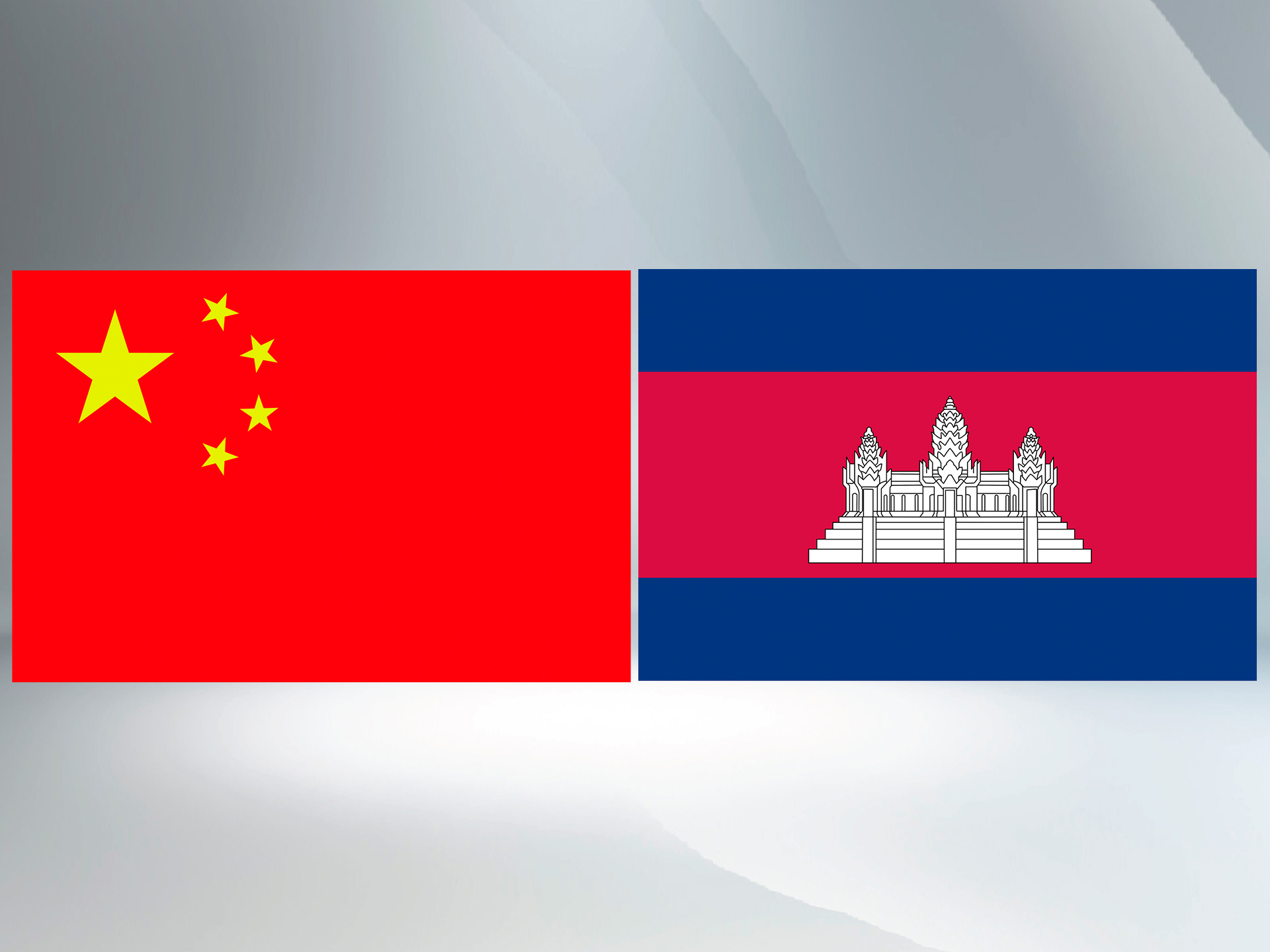 China, Cambodia ink MOU on securities, futures regulation cooperation