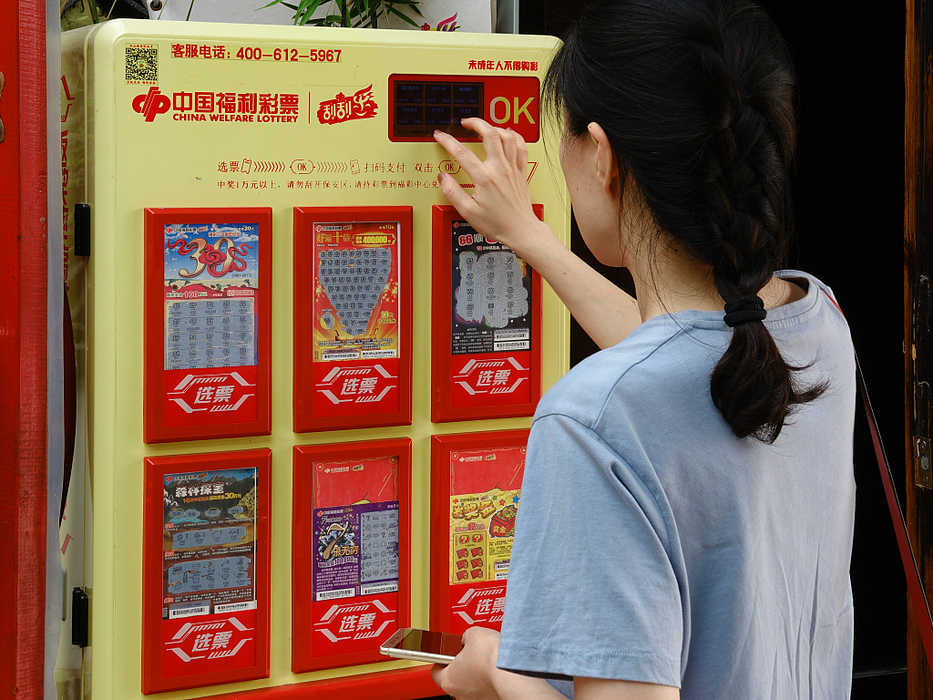China's lottery sales continue to fall in May