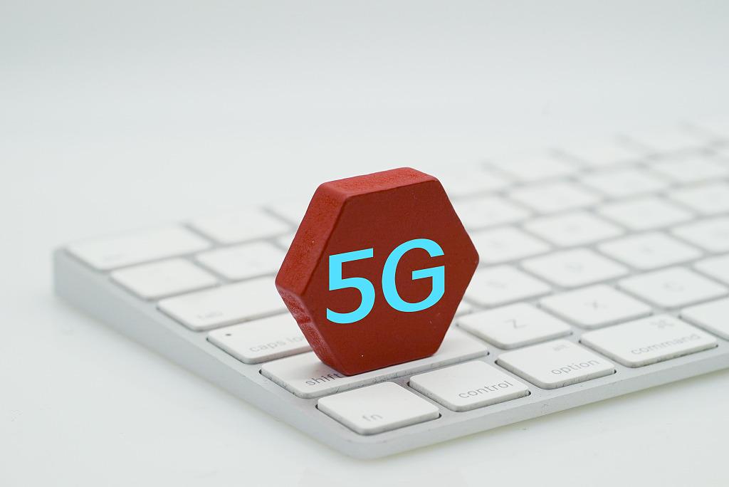 China to establish 5G millimeter wave spectrum use plan