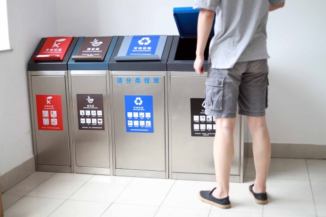 Venue for 2nd CIIE starts to implement garbage sorting