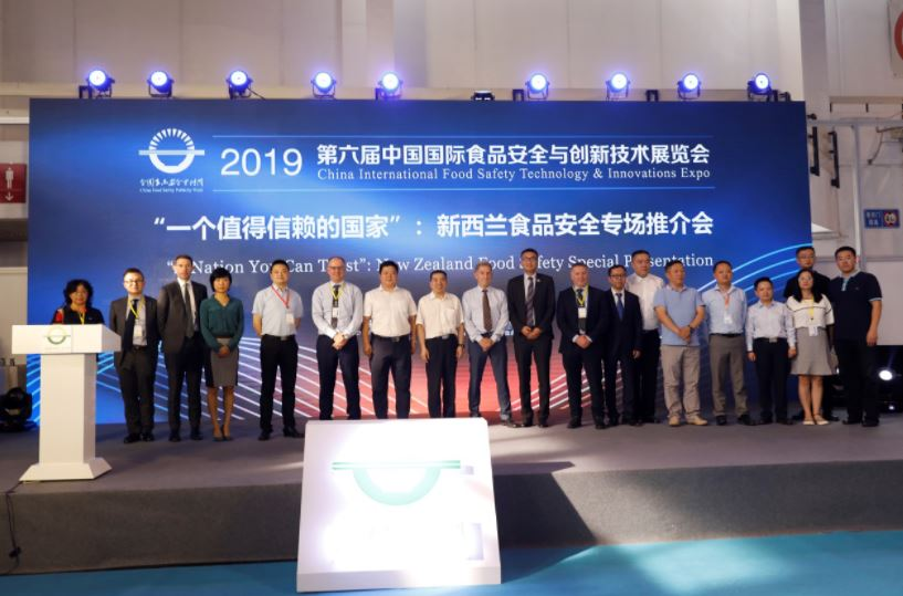 New Zealand sends strong delegation to China Food Safety Expo