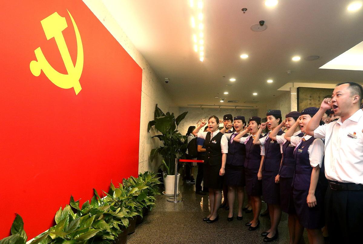Membership of CPC tops 90 million