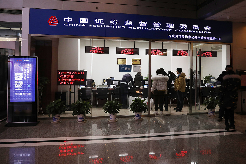 China continues to safeguard fair order of market, interests of investors