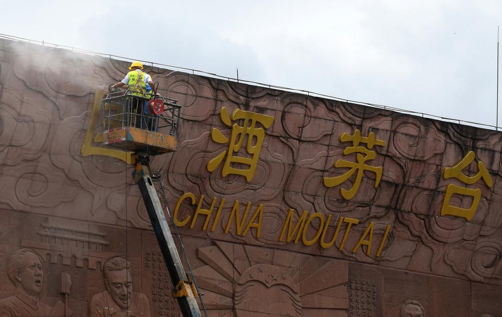 Kweichow Moutai drops 'Guojiu' trademark