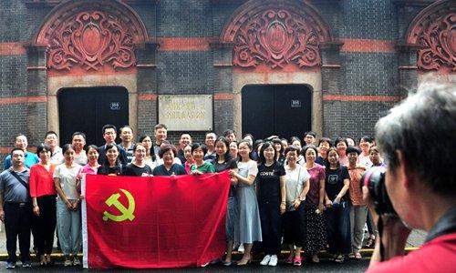 Chinese celebrate CPC's 98th birthday