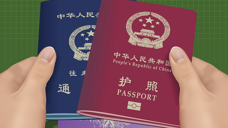 China reduces application fees for passports and SAR travel documents
