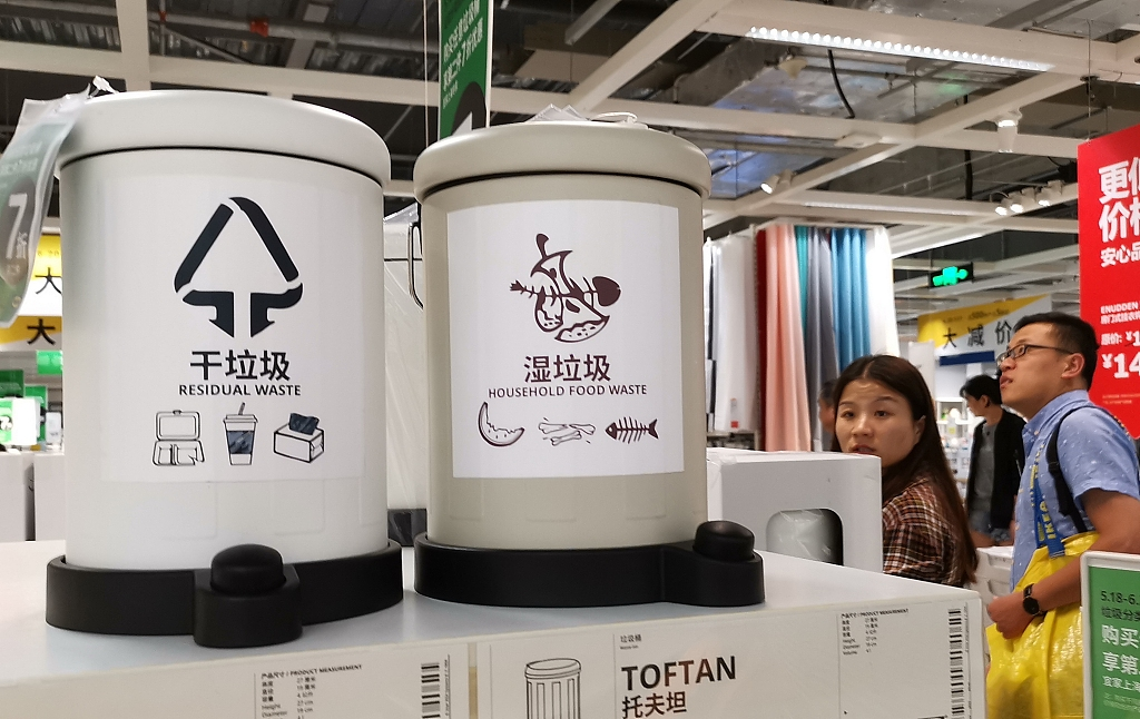Garbage sorting regulation boosts trash can sales