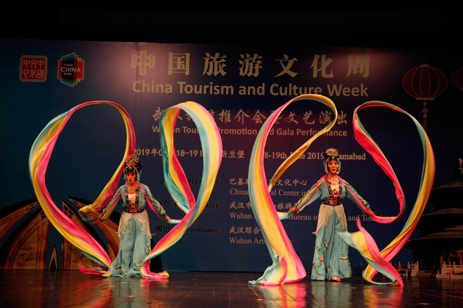 China Tourism and Culture Week held in Pakistan