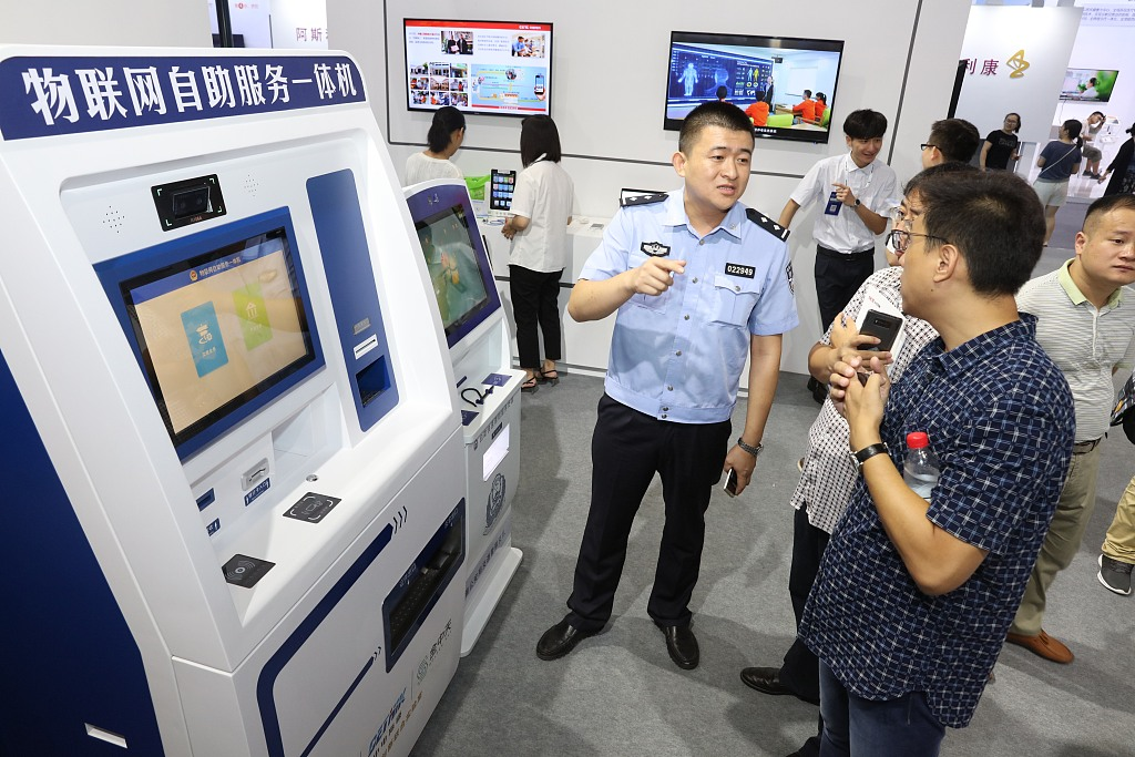 China leads the world in IoT: GSMA