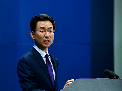 China deplores, firmly opposes relevant countries' interference in HK