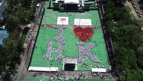 5,000 HK citizens spell out 'I LOVE HK' on anniversary day